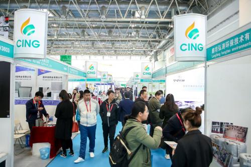 全球首展!北京国际天然气展明年3月30日如期举办!