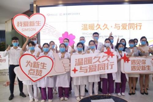 新生植发携手中华儿慈会基金助力公益,共同援助藏区医疗建设