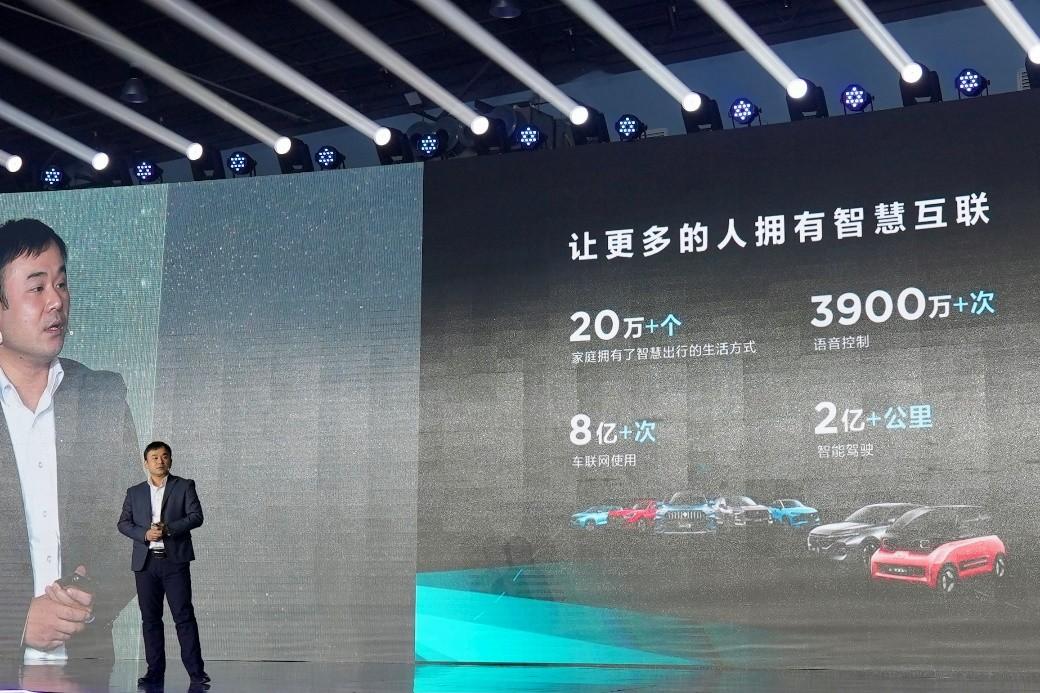 智慧汽车先导者 新宝骏闪耀2020中国制造日