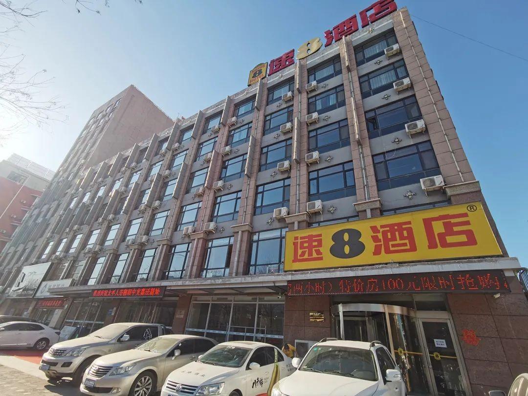 """速8酒店两家新店""""牛气""""开业"""