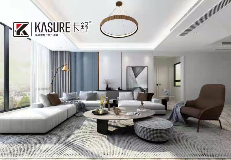 卡舒软体家具|和您一起发现生活之美,享受家居之乐