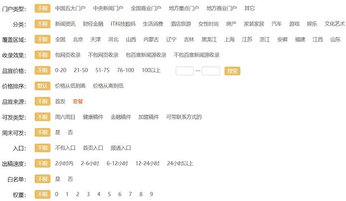 src=http___p8.itc.cn_images01_20200708_96707f82bab947d682951363ba74f4d3.png&refer=http___p8.jpg