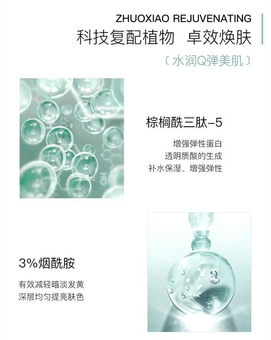 QQ图片20210104160702_副本.jpg