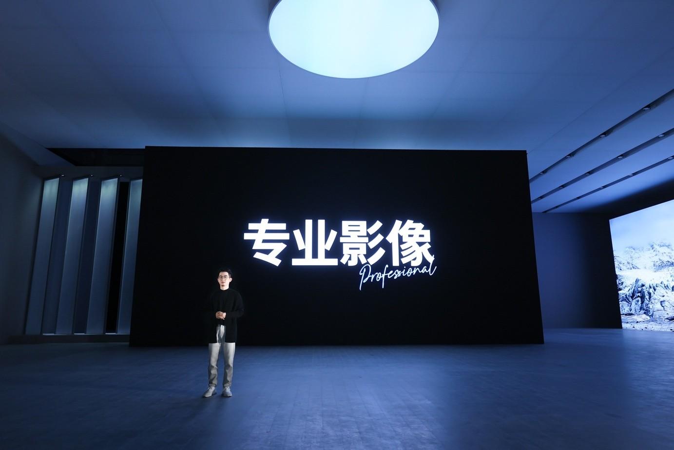 全系标配第二代微云台 vivo X60系列1月8日开售