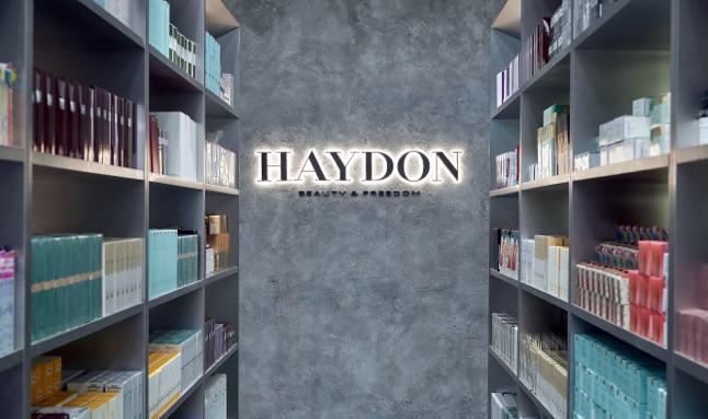 全球高端美妆零售品牌「HAYDON黑洞」中国首店武汉店盛大开幕