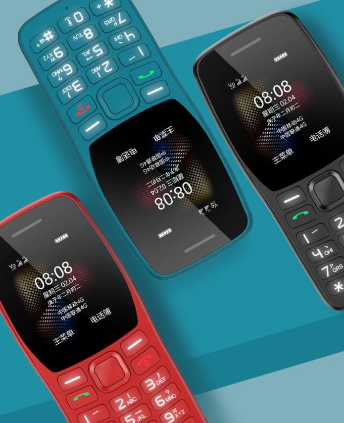 守护宝K210,4G全网通老人按键机,爷奶手机新选择