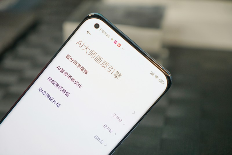 骁龙888开启智慧影像新境界 手机AI算力惊人