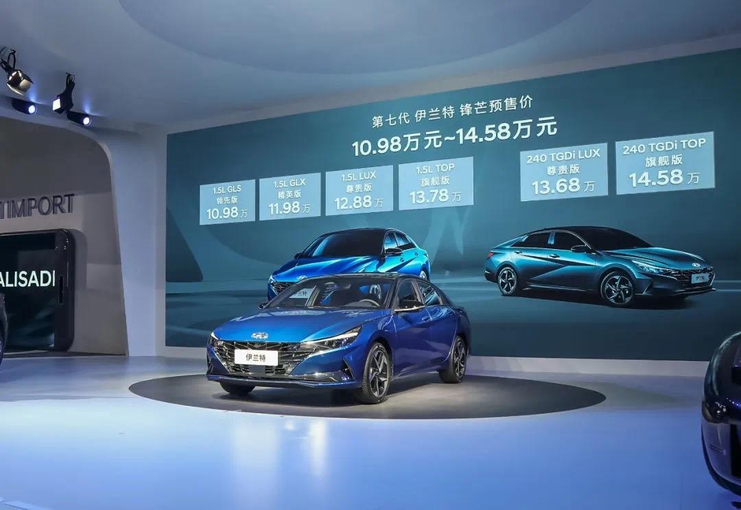 预售价格10.98-14.58万元 第七代伊兰特火爆预订中|北京现代ix35|索纳塔