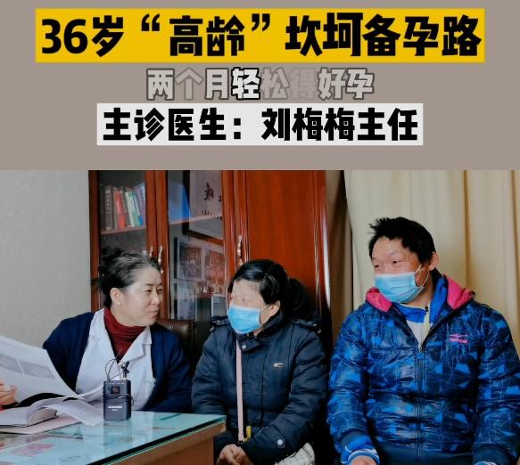 西安患者家境贫寒遭遇不孕症,患难路上幸遇专业不孕不育医院