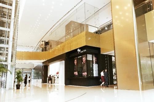 助力北京首店经济,英皇集团中心一直在行动
