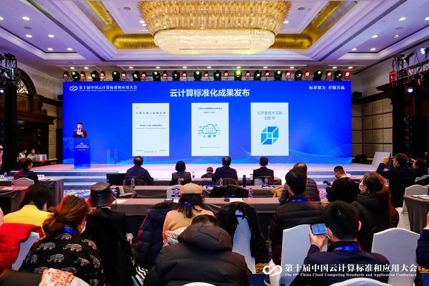 http://drdbsz.oss-cn-shenzhen.aliyuncs.com/210112133848259941776.jpeg