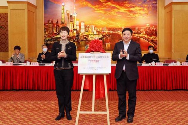 """亮风台CEO廖春元入选上海浦东民营经济高质量发展""""智囊团"""""""