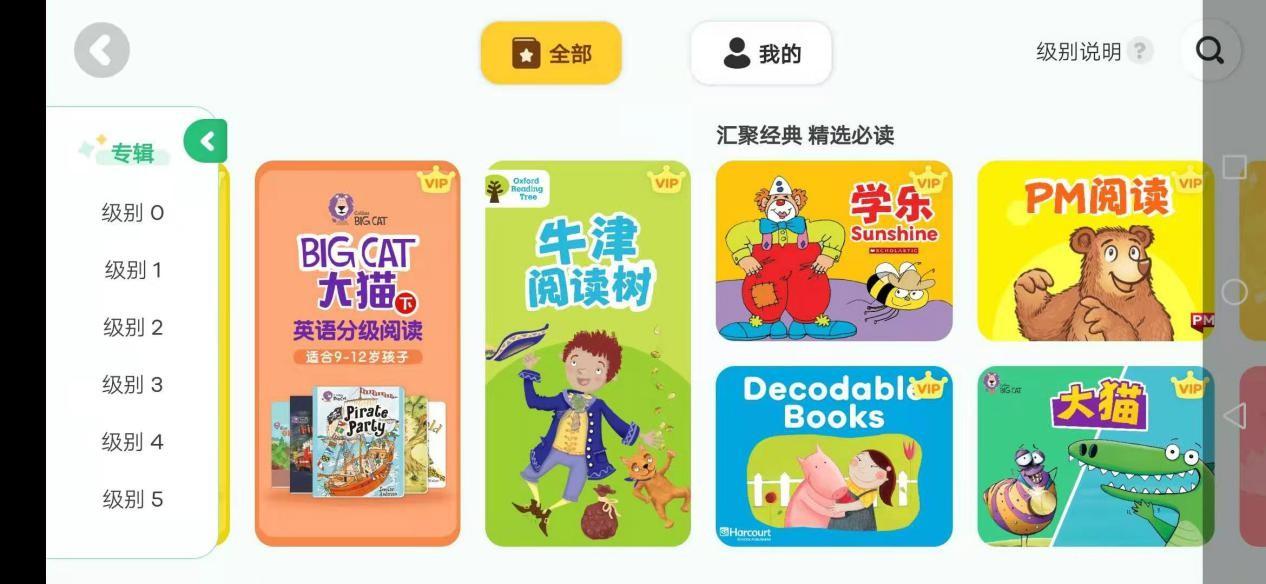 培养儿童英语自主阅读习惯,呱呱阅读有方法