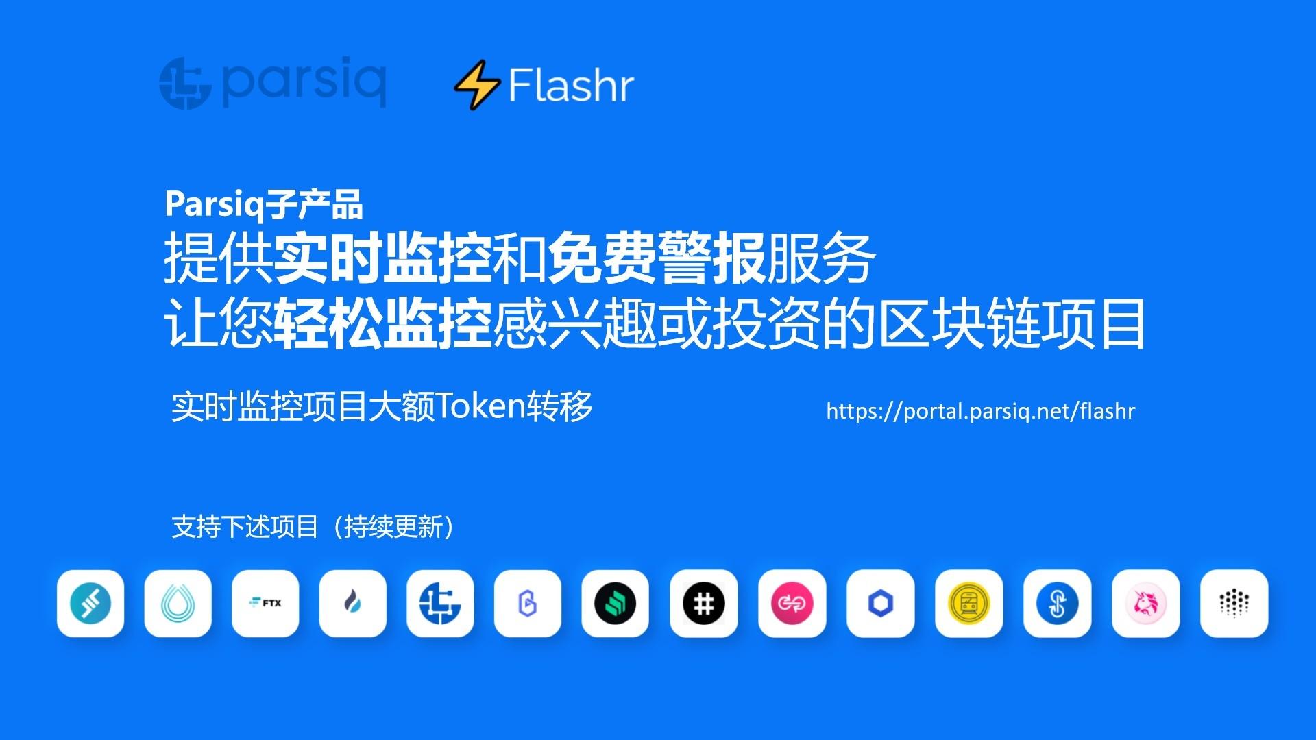 flashr.jpg