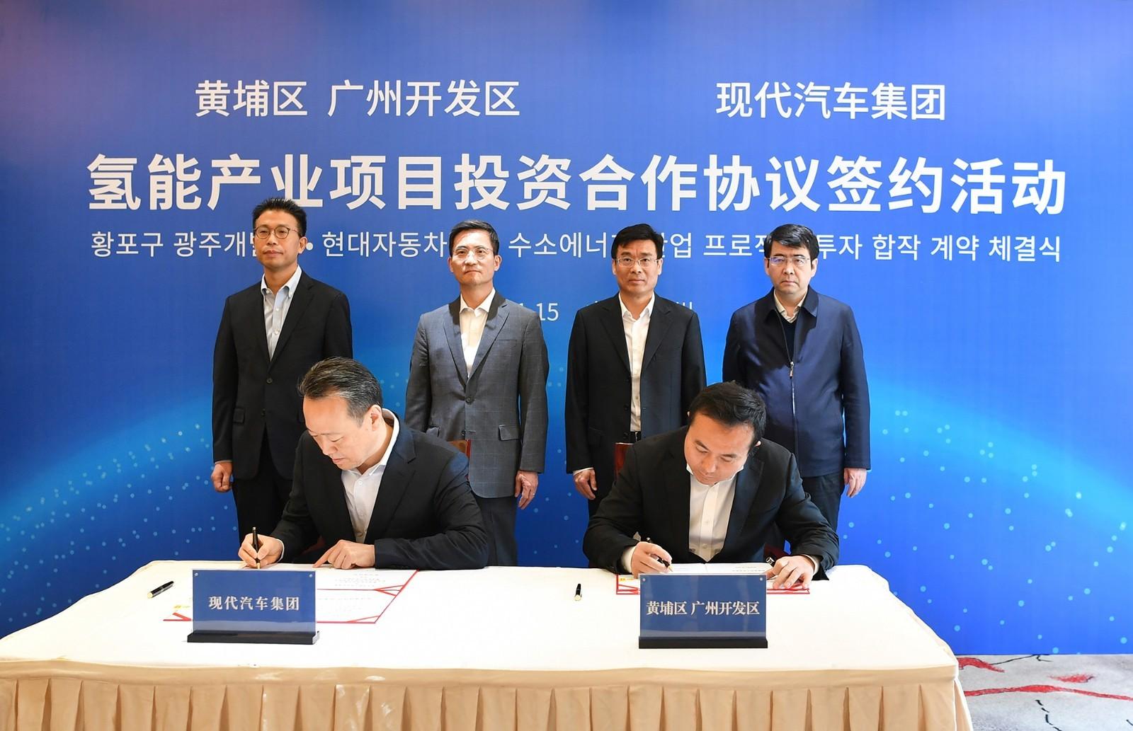 2.现代汽车集团与广州市广州开发区政府签订投资协议.jpg
