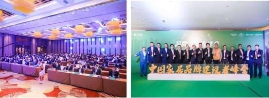 """实力见证!原素空间荣膺""""2020消费者喜爱品牌""""称号"""