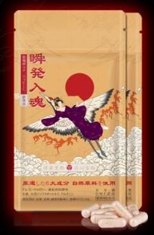 日本润生堂瞬发入魂唤起热情,为平淡生活带来乐趣