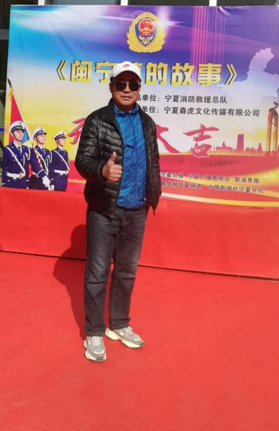 近日由赵君安执导的电影(闽宁镇的故事)在银川开机拍摄