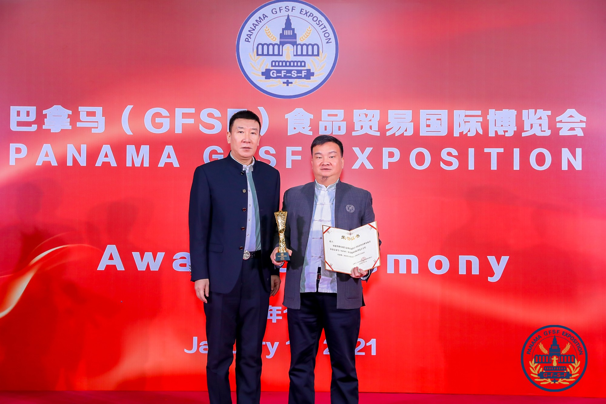 品雅有机茶喜获国际金奖,跻身世界高端品牌之列