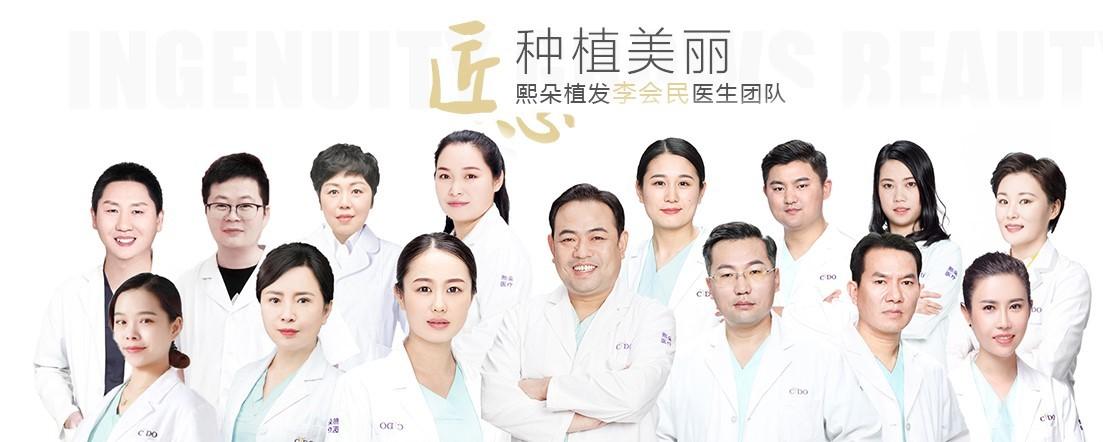 医生团队.jpg