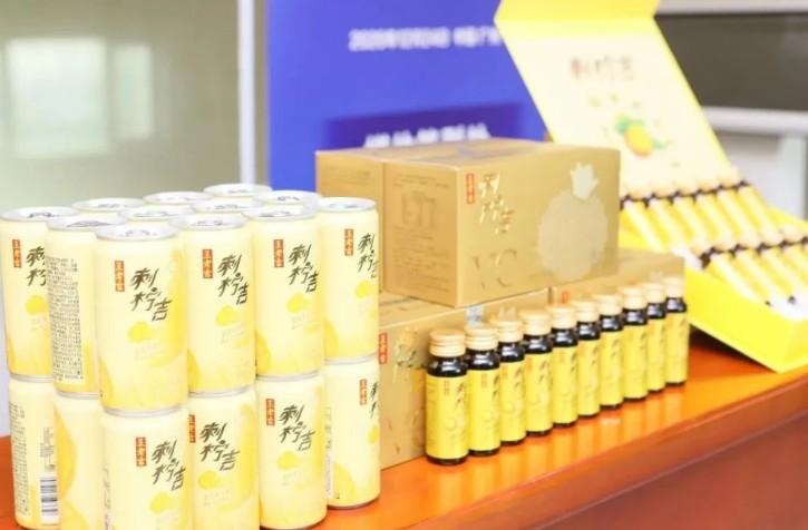 王老吉帮扶贵州发展刺梨产业,刺柠吉成最大赢家