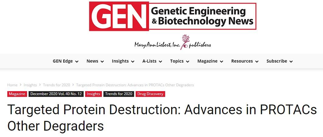 美媒:消灭疾病靶点蛋白!Cullgen在PROTAC领域深耕