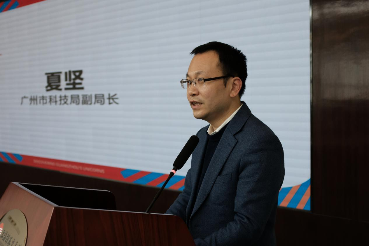 """喜報!餐道入選2020廣州""""未來獨角獸""""創新企業榜單"""