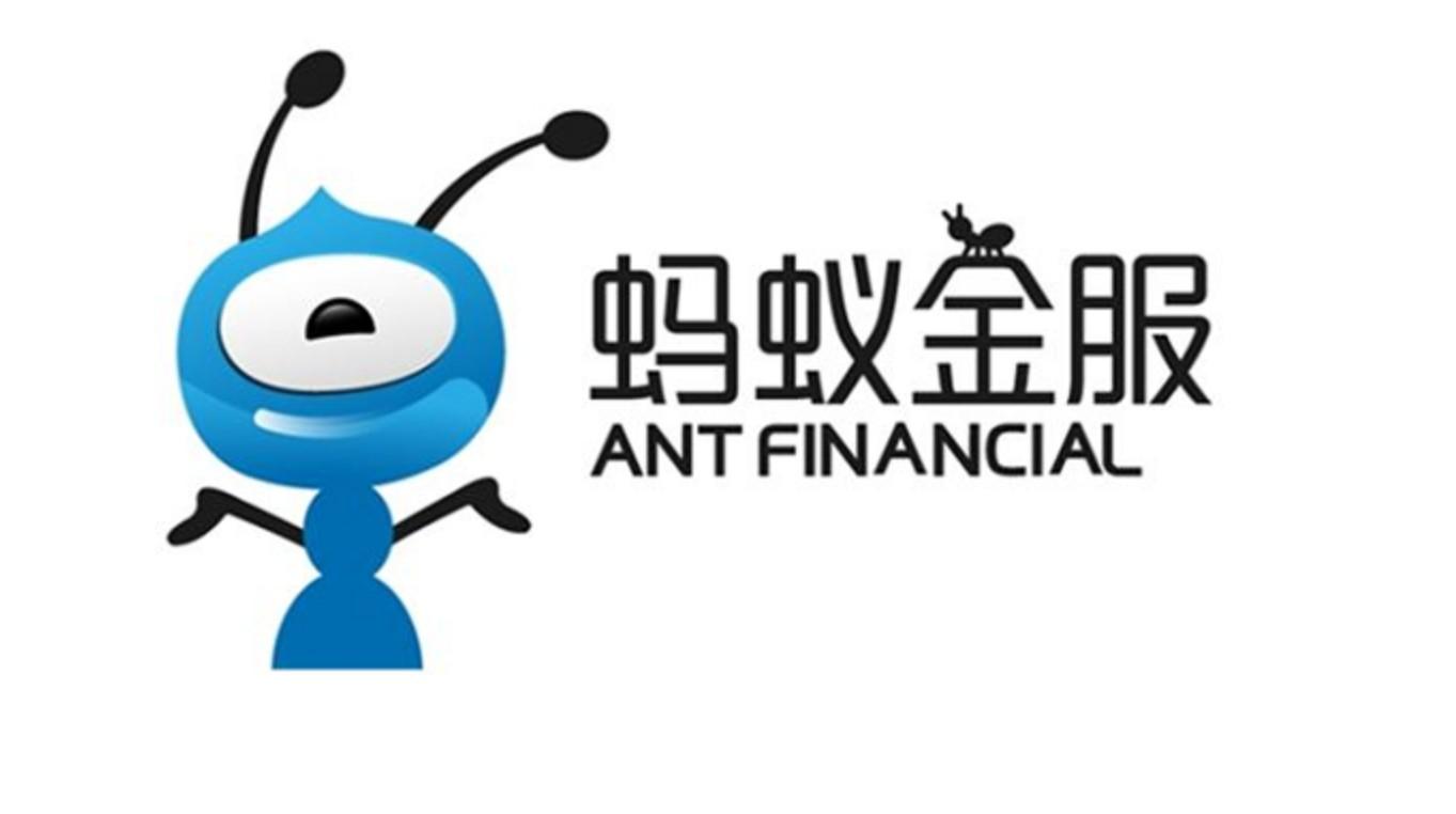蚂蚁金服最新上市消息 蚂蚁金服重新上市发行多少亿股?