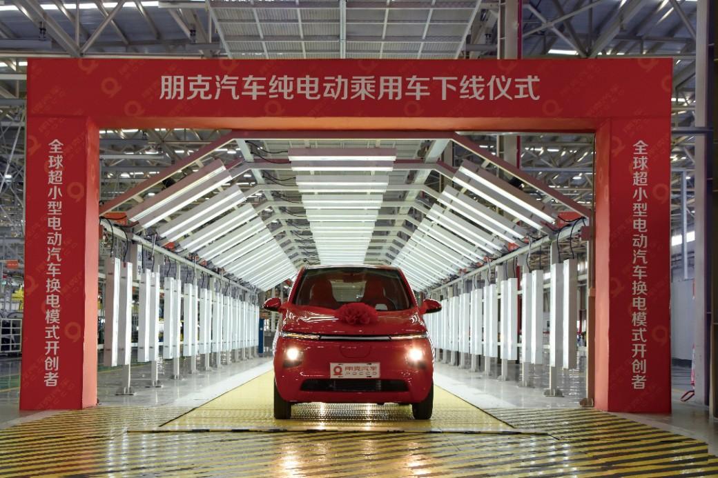 朋克MINI EV下线异常火爆 2021年将推出三款全新车型