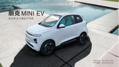 朋克MINI EV下线异常火爆 2021年将推出三款全新车型(图7)