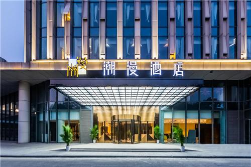 加盟记录创新高,潮漫酒店1个月新签约59家!
