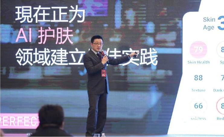 玩美移动于中国美妆数字创新峰会公布AR+AI新科技数字化营销解决链路