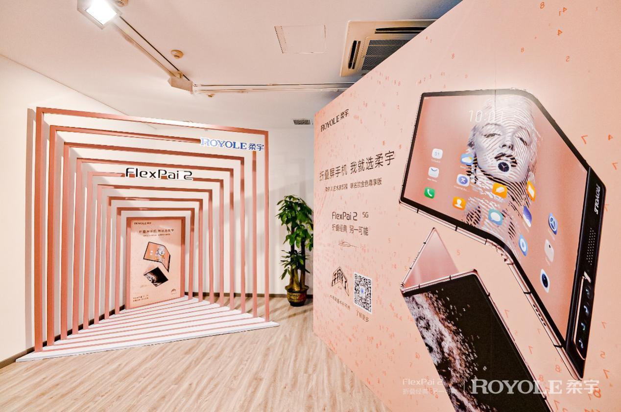 柔宇x艺术家邹操创作全新作品:联名款FlexPai 2折叠屏手机限量上市