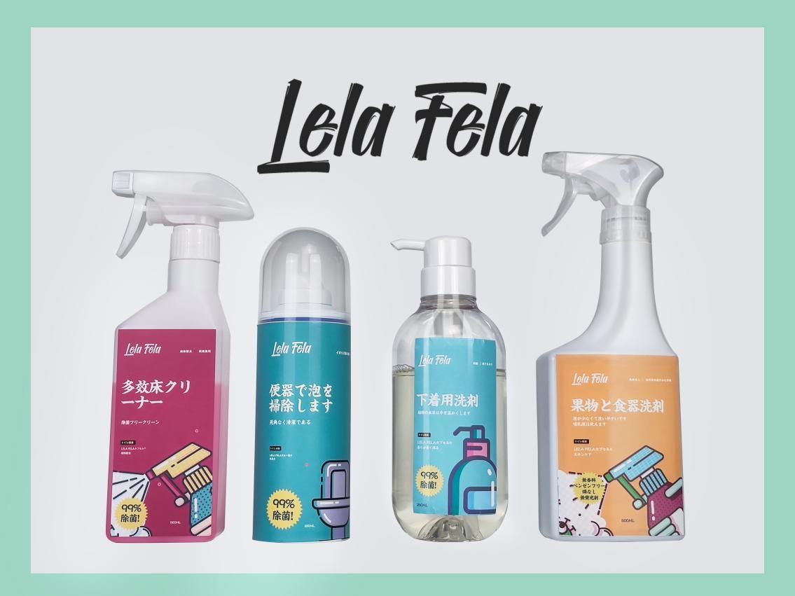 LELA FELA懒人清洁提升家庭幸福感
