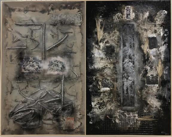 2021-01-28_线上展厅丨艺术荐・首届当代艺术交流展(第一批)193.png