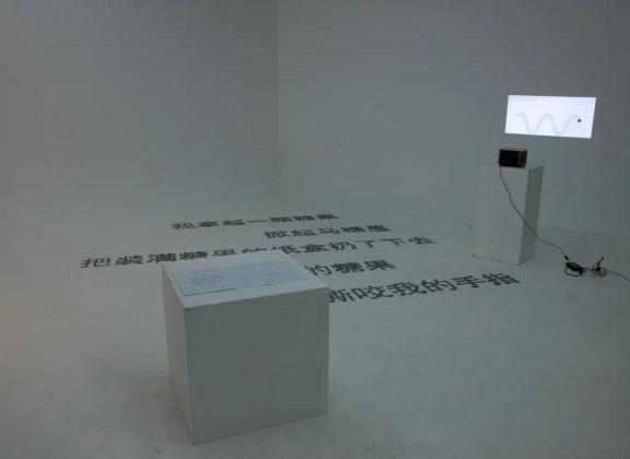 2021-01-28_线上展厅丨艺术荐・首届当代艺术交流展(第一批)1796.png