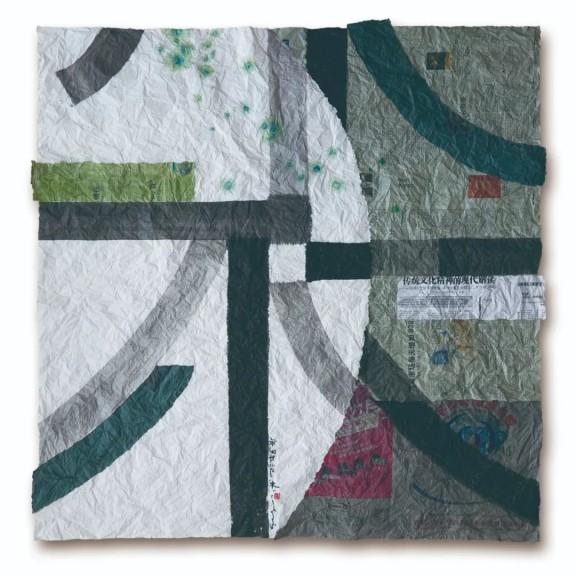2021-01-28_线上展厅丨艺术荐・首届当代艺术交流展(第一批)4446.png