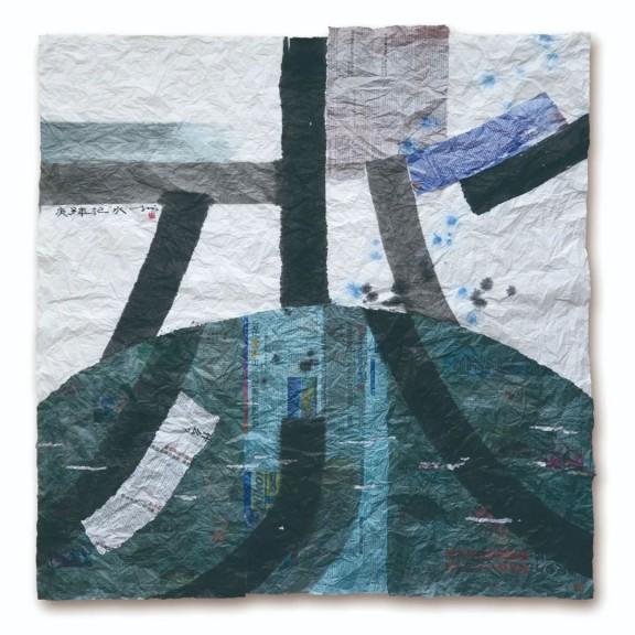 2021-01-28_线上展厅丨艺术荐・首届当代艺术交流展(第一批)4481.png