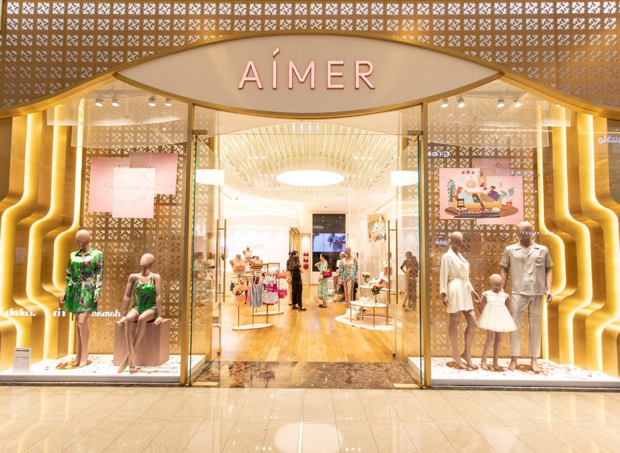 爱慕股份稳中求进:努力打造成中国原创贴身服饰品牌企业