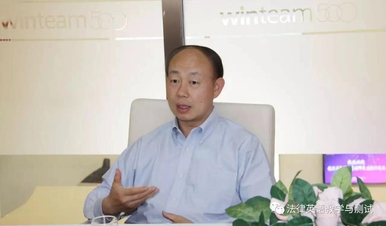 张法连:法律英语新兴交叉学科助力我国涉外法治建设研究