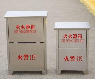 天府汉唐设备有限公司:准备了灭火器就可以一劳永逸了吗?