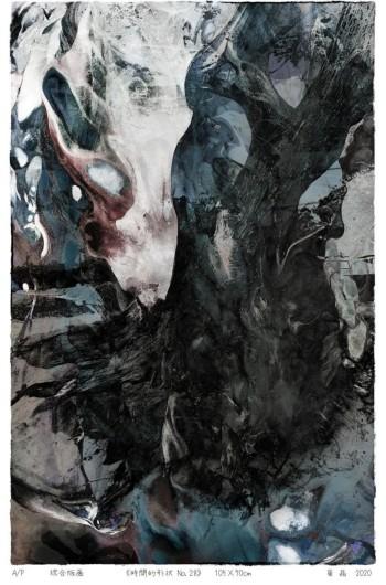 2021-01-31_线上展厅丨艺术荐·首届当代艺术交流展(第二批)2869.png