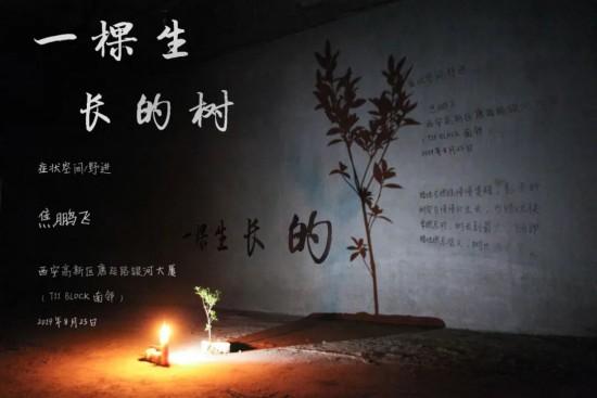 2021-01-31_线上展厅丨艺术荐·首届当代艺术交流展(第二批)10308.png