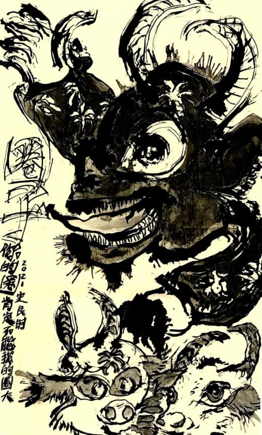2021-01-31_线上展厅丨艺术荐·首届当代艺术交流展(第二批)12174.png