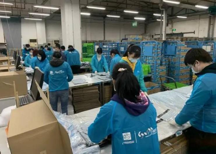 """广药荣获2020年度""""广州榜样""""十大先进集体称号,打造行业新标杆"""