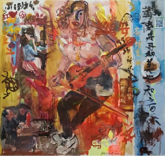 2021-02-02_线上展厅丨艺术荐・首届当代艺术交流展(第三批)499.png