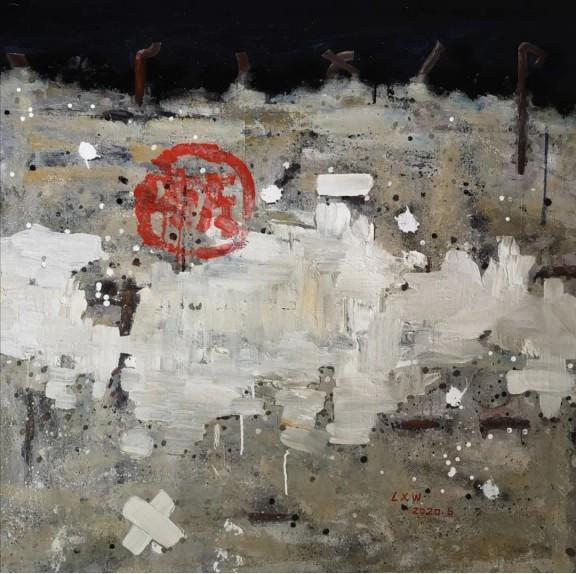 2021-02-02_线上展厅丨艺术荐・首届当代艺术交流展(第三批)11102.png