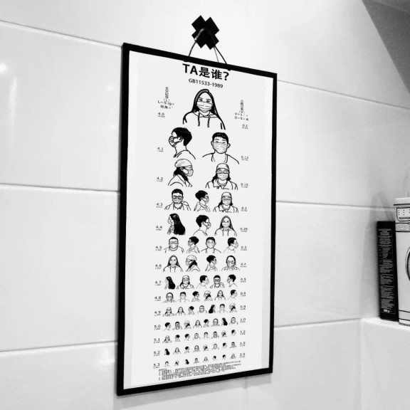 2021-02-02_线上展厅丨艺术荐・首届当代艺术交流展(第三批)14511.png