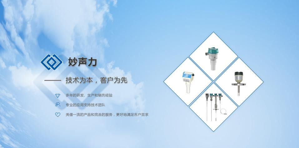 上海妙声力仪表有限公司:工业自动化仪表市场需求持续增长潜力无限