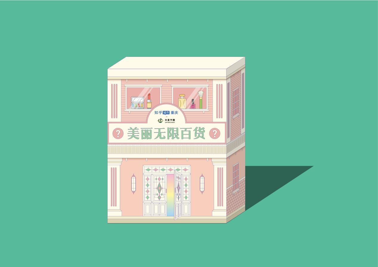 JC木星予糖推出系列美妆盲盒,趣味玩法妆进美丽与梦想